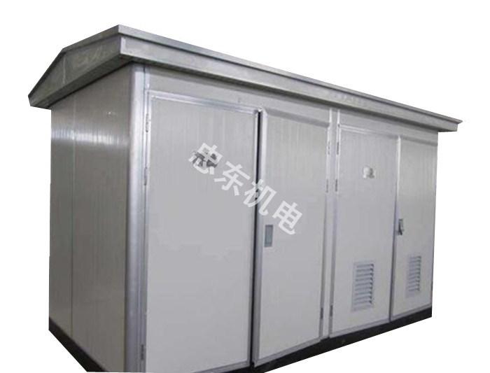 YB-12系列预装式变电站