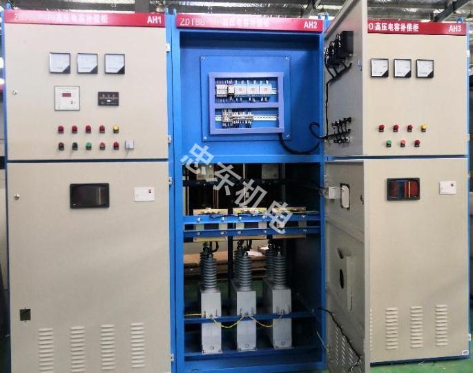分享2种10kv高压电容补偿柜常见故障的原因!