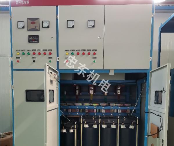 这里,分享7个襄阳高压电容补偿柜的性能特点!