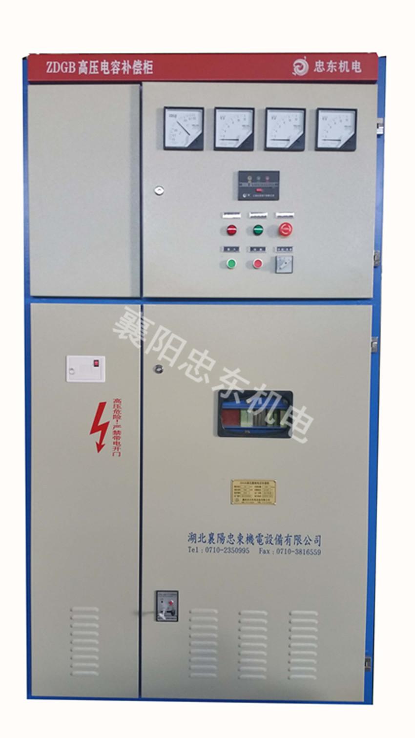 ZDGB高压就地电容补偿柜