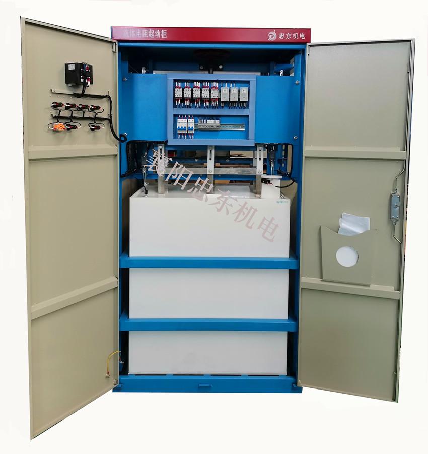 ZDR绕线电机液体电阻起动柜
