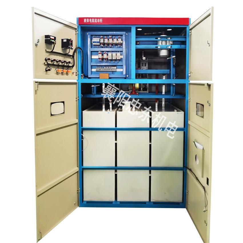 ZDGQ系列高压笼型水电阻启动柜