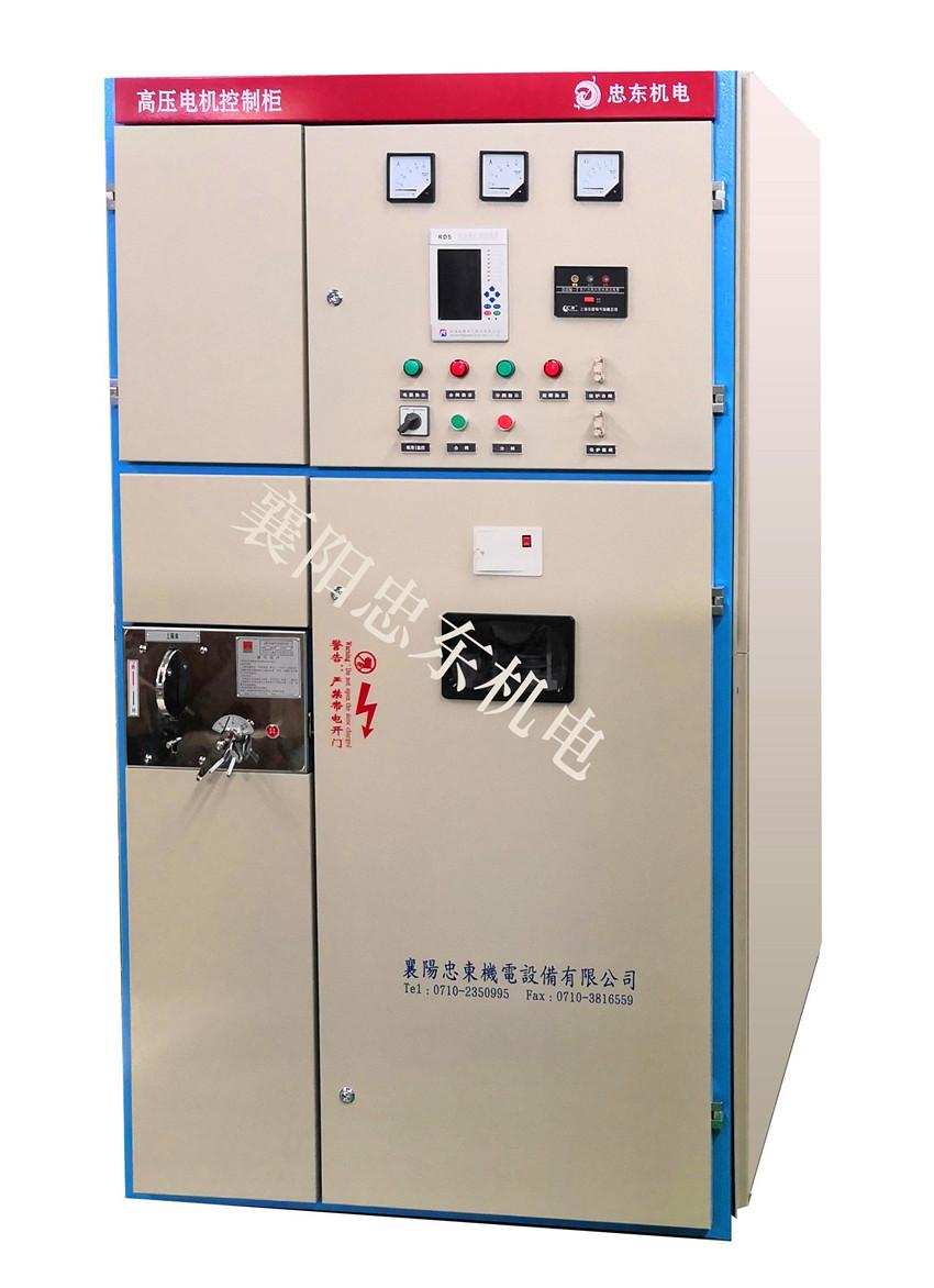 XGN2-12高压电机控制柜