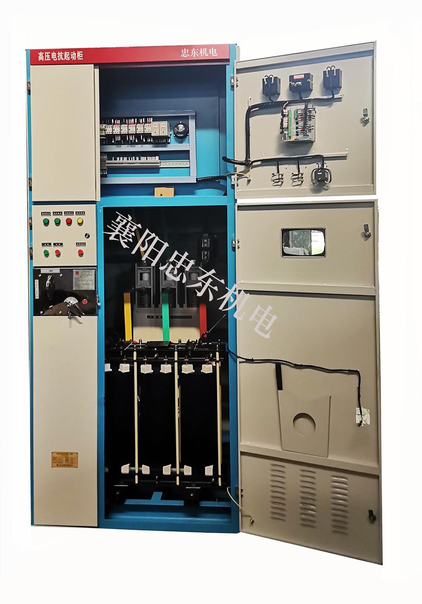 ZDKY高压电抗器起动一体柜