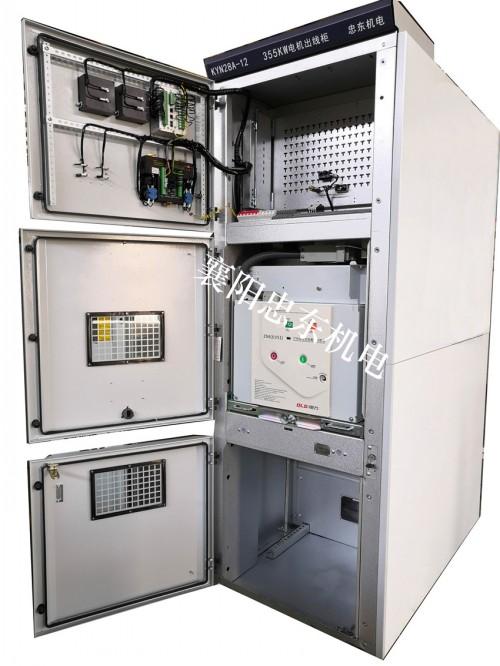 KYN28A-12抽出式高压开关柜