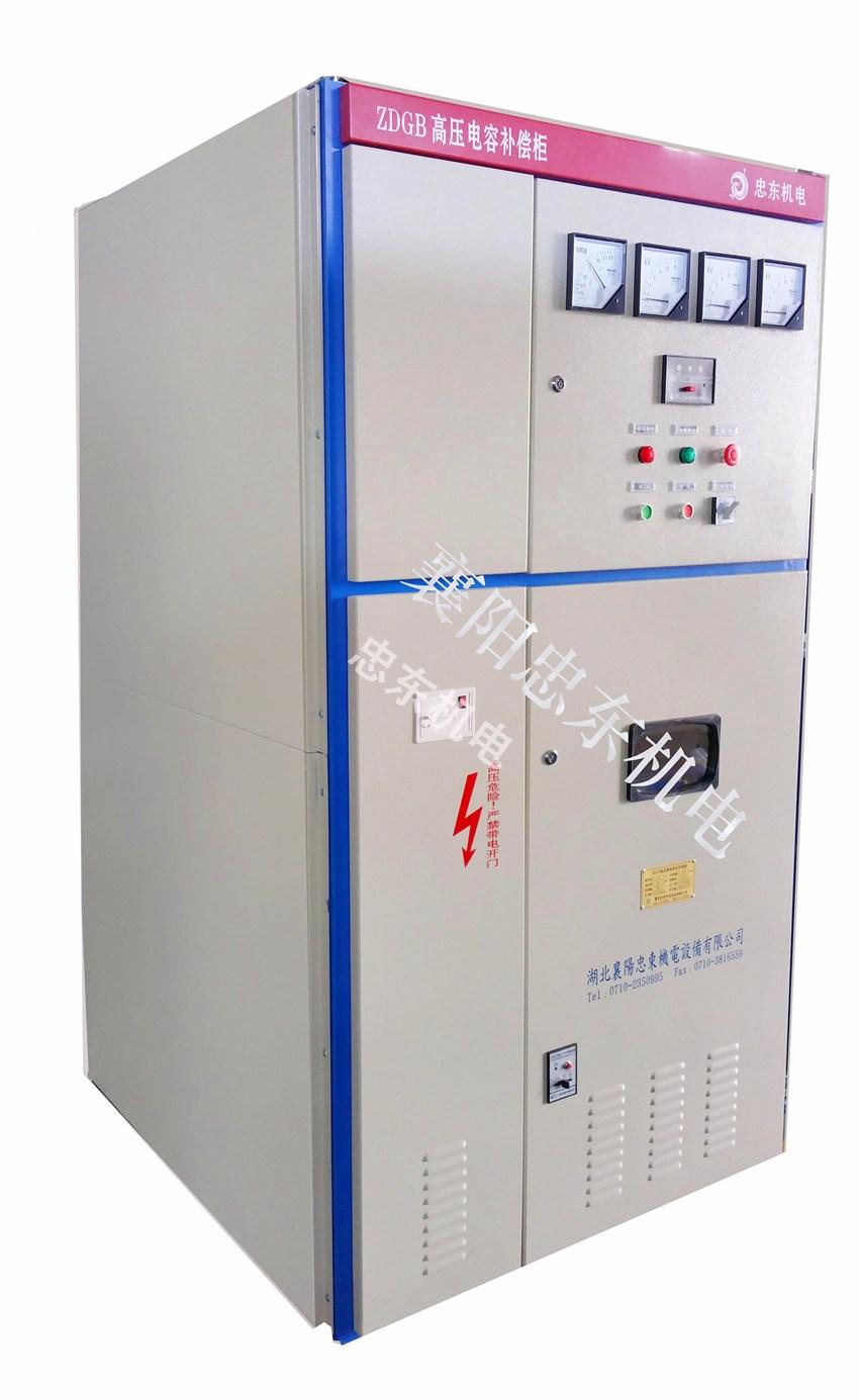 高压就地电容补偿柜的这10个特点,你了解吗?