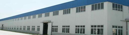 西安万达彩钢板业有限公司