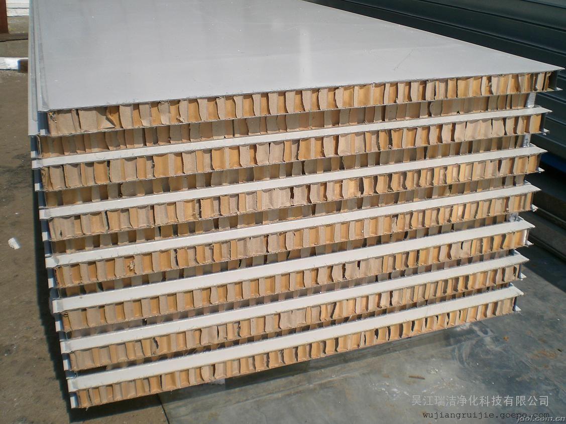 西安净化彩钢板