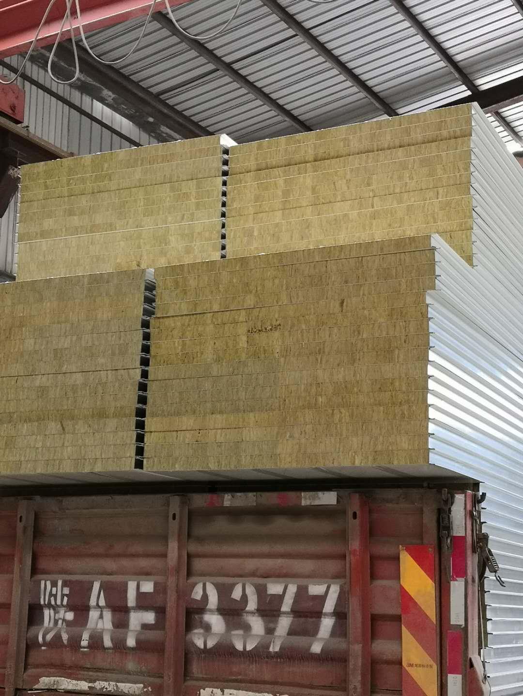50岩棉净化板