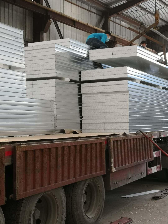 75硅岩净化板