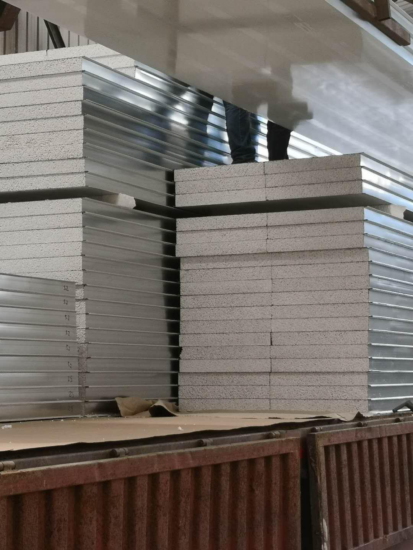 75硅岩净化板销售