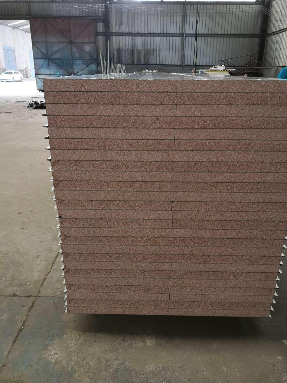 陕西净化彩钢板