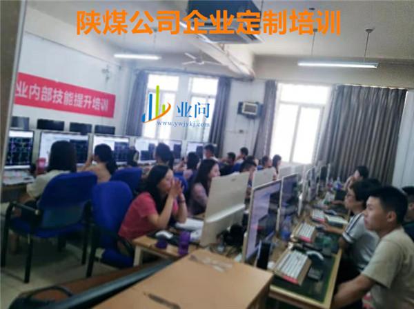 西安工程造价培训