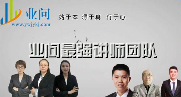业问教育科技讲师团队阵容介绍来啦!!