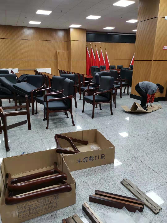 会议室办公椅案例
