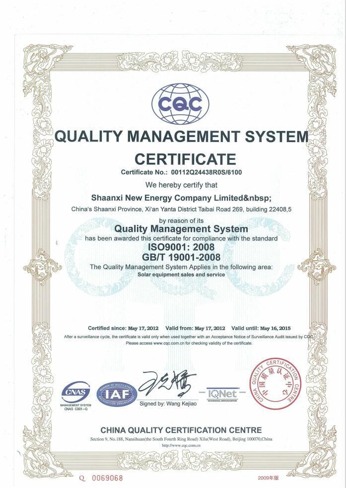 质量管理体系证书英文版
