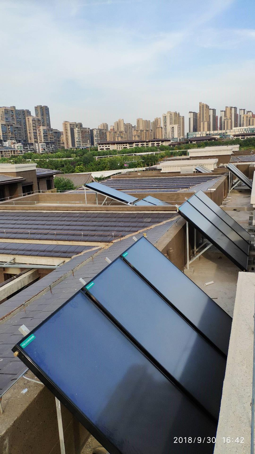 西安太阳能热水系统—曲江九玺