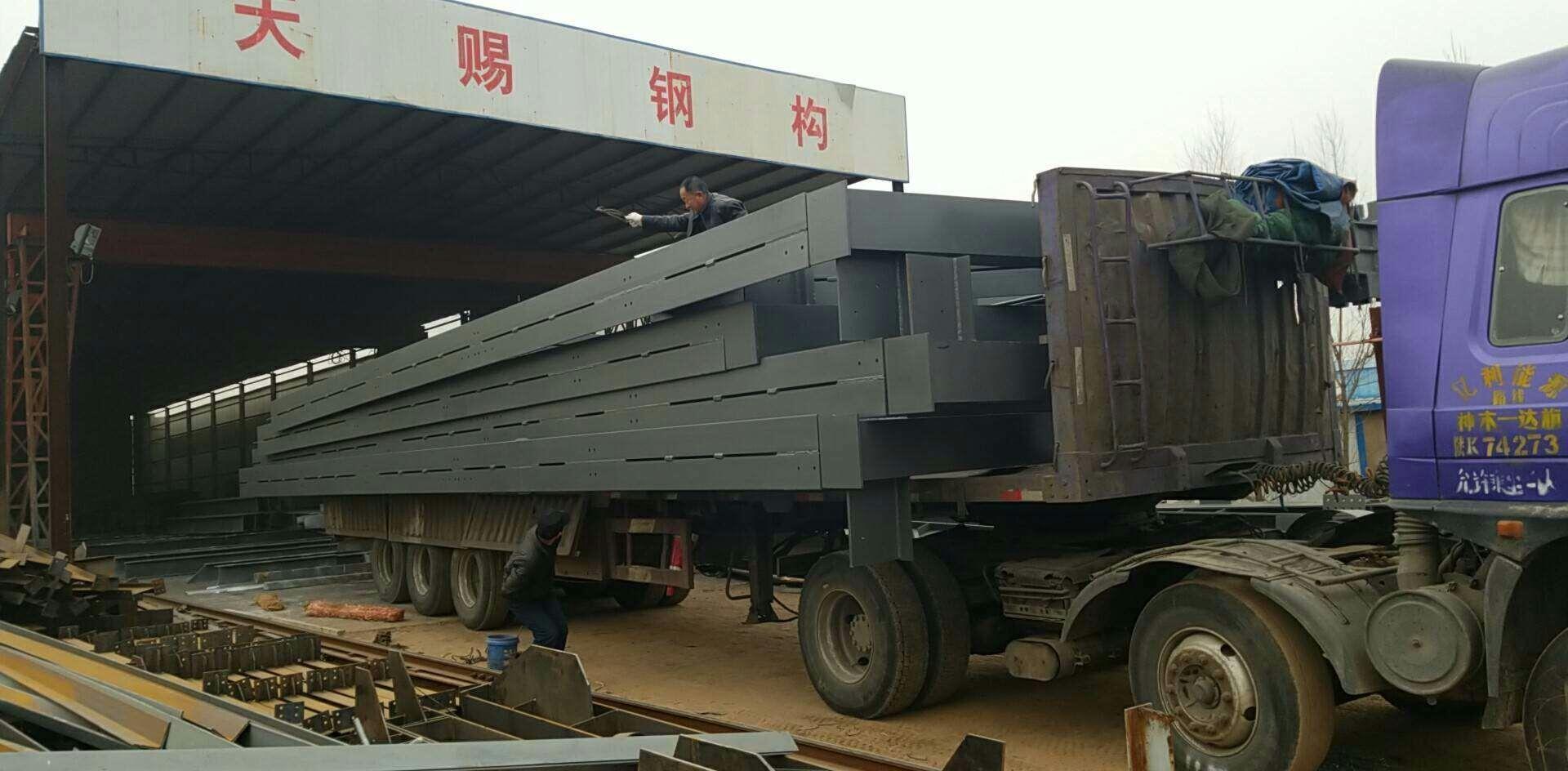 榆林天赐钢结构工程厂区环境