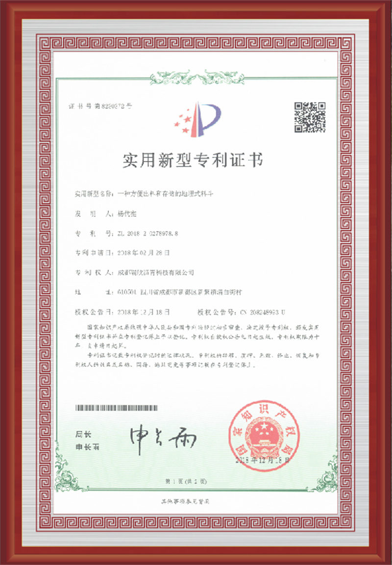 专项证书(三)