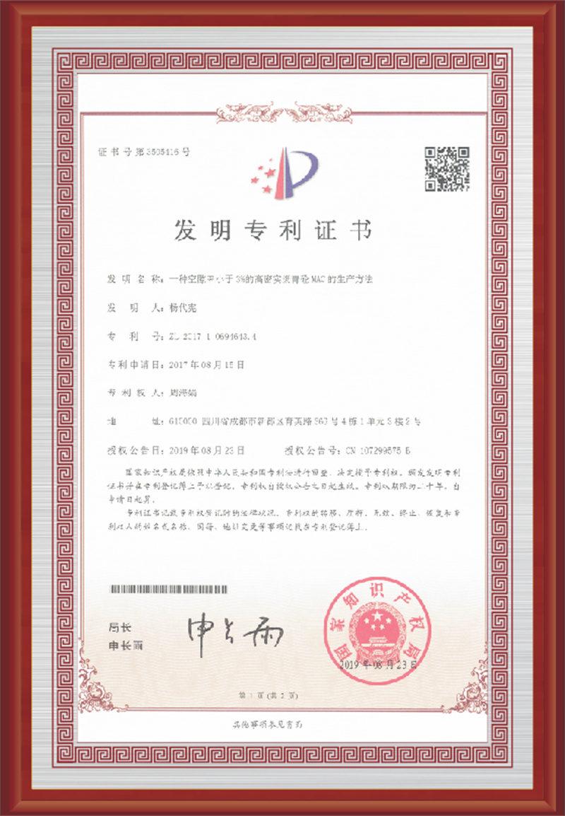 专项证书(一)