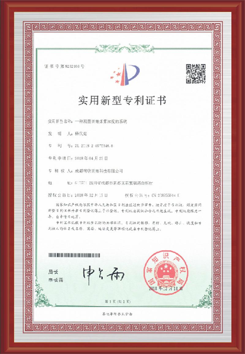 专项证书(二)