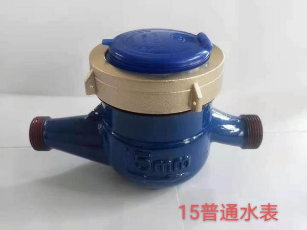 河南普通機械水表廠家[冷熱水表]