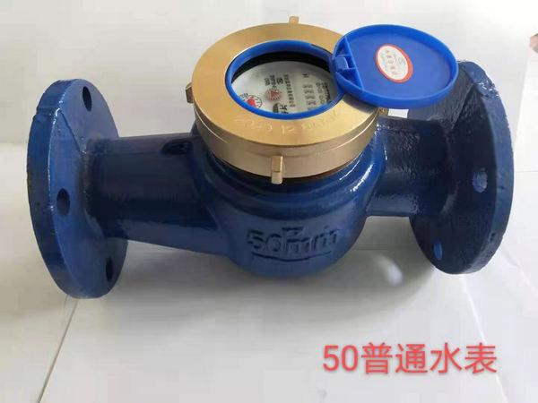河南普通機械水表廠家哪家好