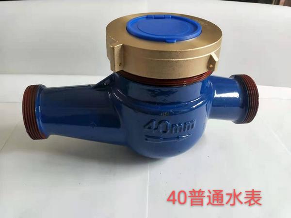 河南普通机械水表教你查看查看水表的用水量