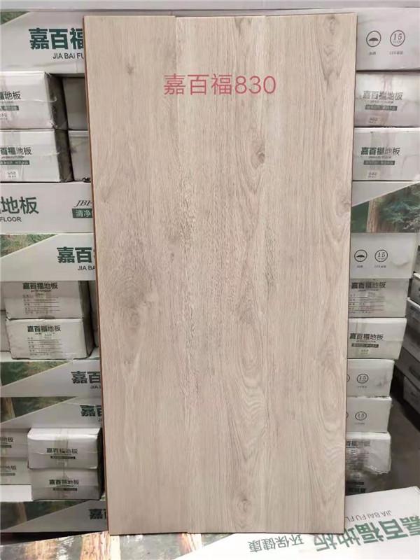 强化木地板价格