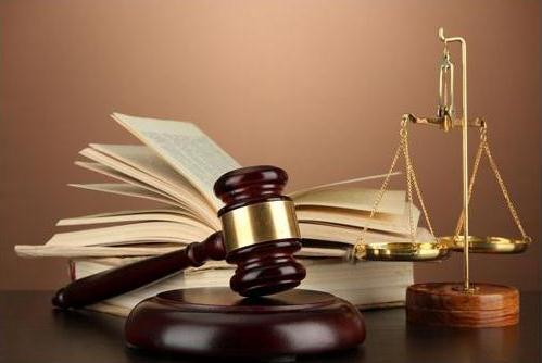 环境损害司法鉴定