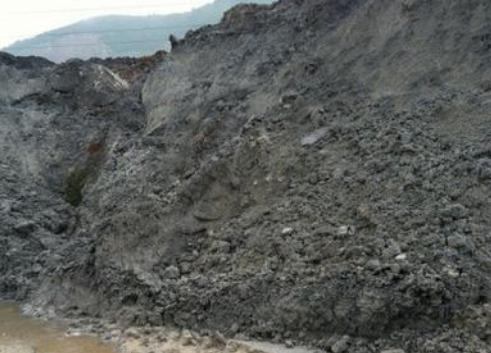 磷石膏堆场环境质量检测