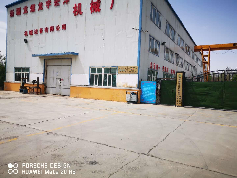 新疆盛世金祥环保机械设备有限公司厂区外观展示