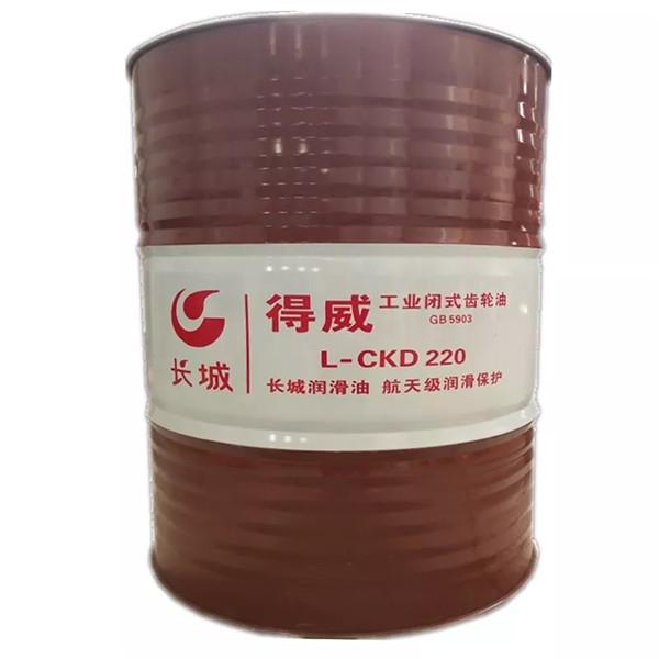 长城L-CKD重负荷齿轮油