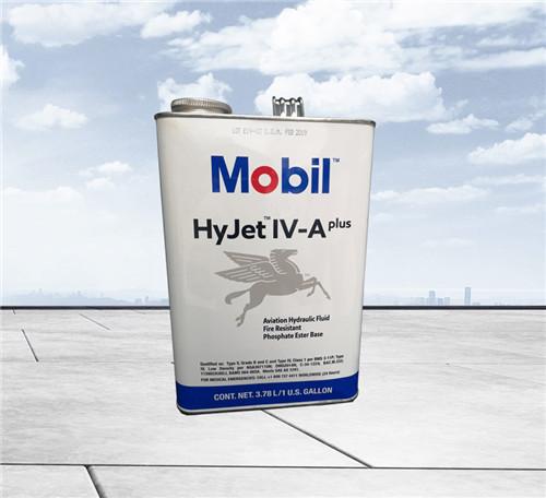 美孚IV型1类磷酸酯基阻燃液压油Hyjet IV-A+
