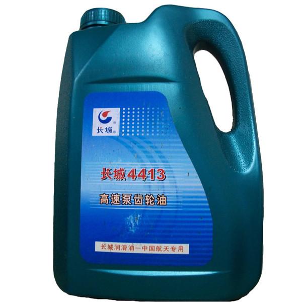 长城4413高速泵齿轮油
