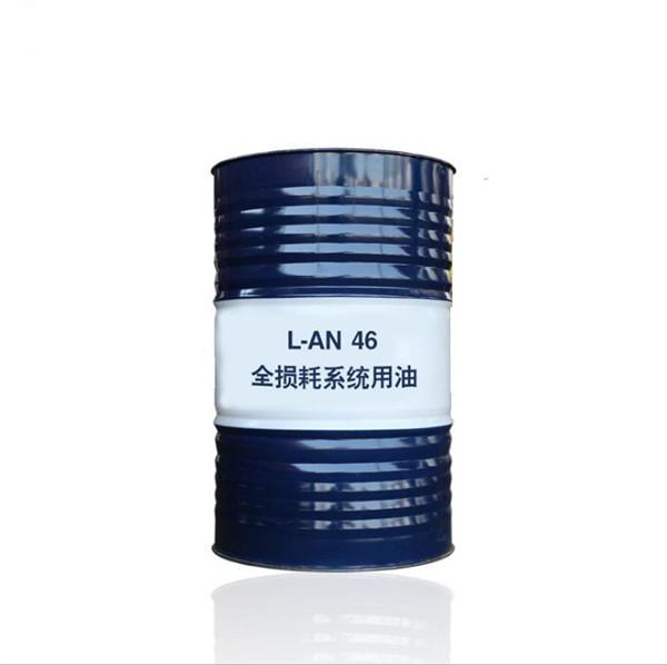 昆仑L-AN全损耗系统液用油(机械油)