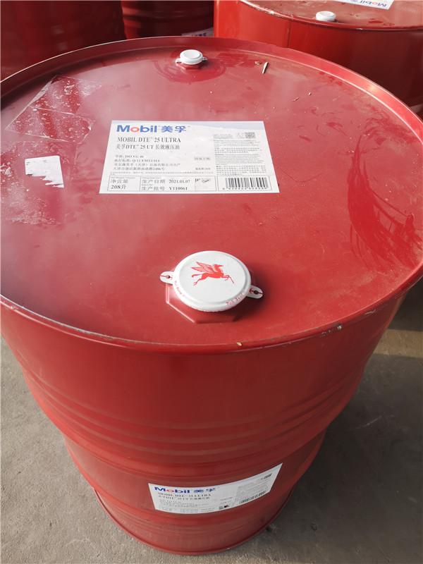 昆仑L-QC(B)导热油