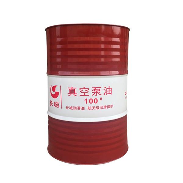 长城真空泵油