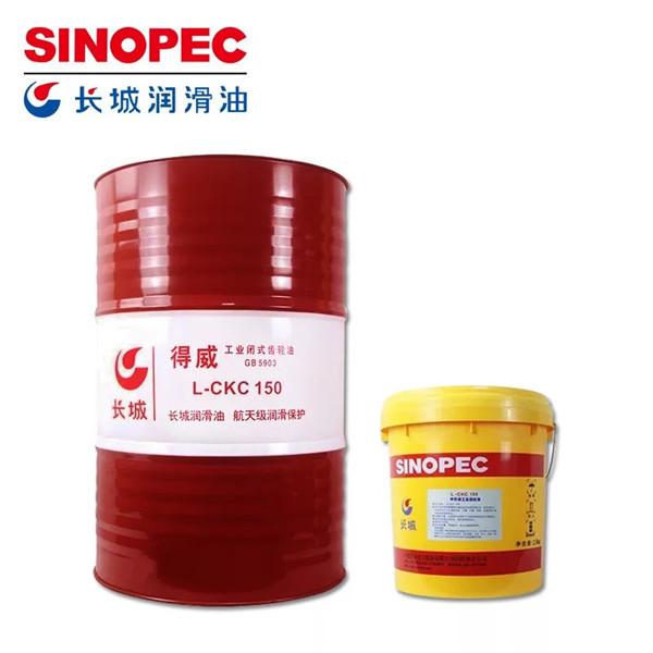 长城L-CKC中负荷工业闭式齿轮油
