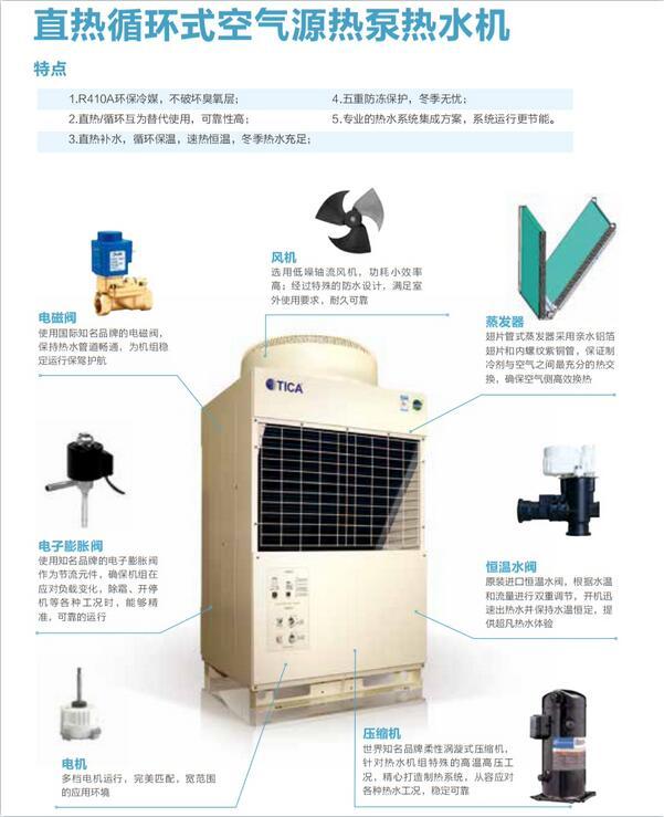 河南空气源热泵工程公司