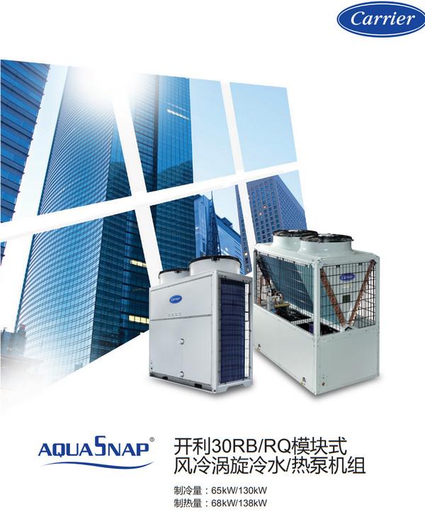 河南中央空调工程设计