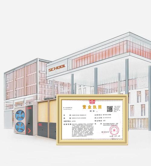 河南华方机电工程