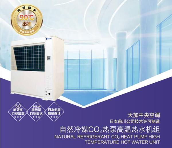 商用中央空调的五大系统原理有哪些?