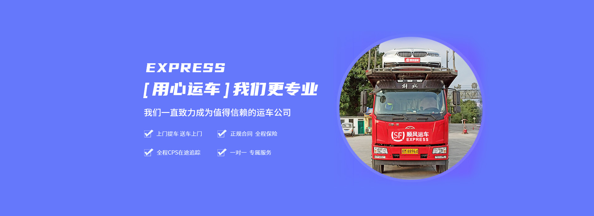 西安旅游自驾车