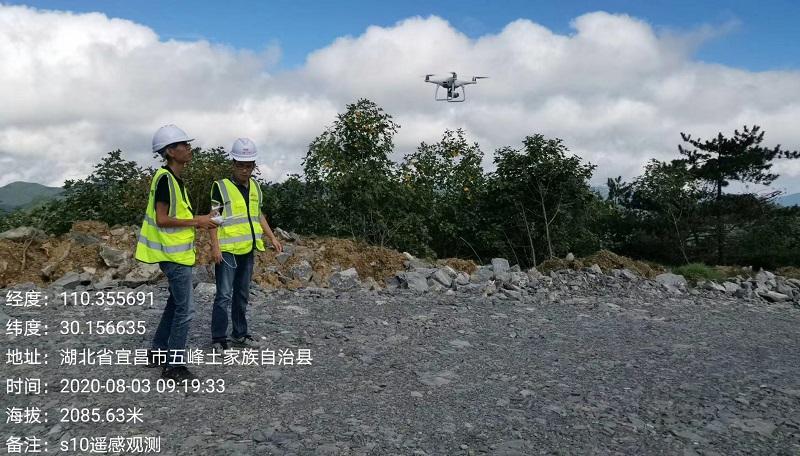 水保监测无人机航测