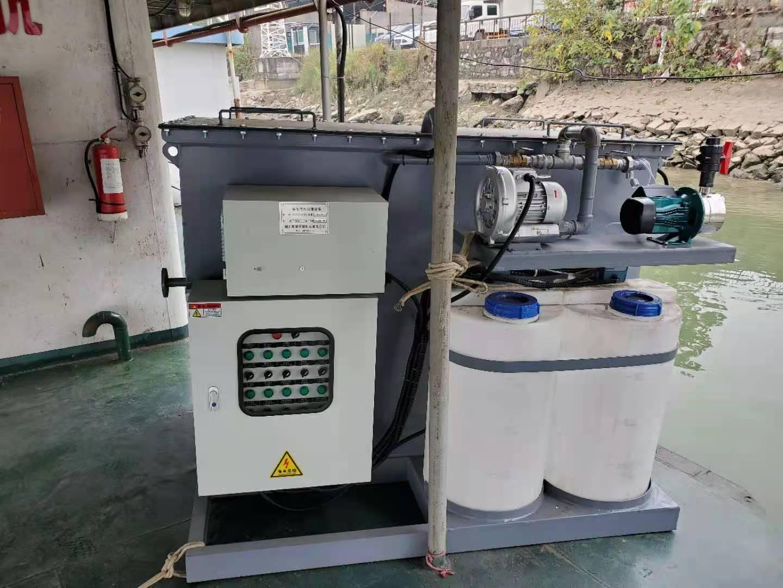 新型船用生活污水处理装置