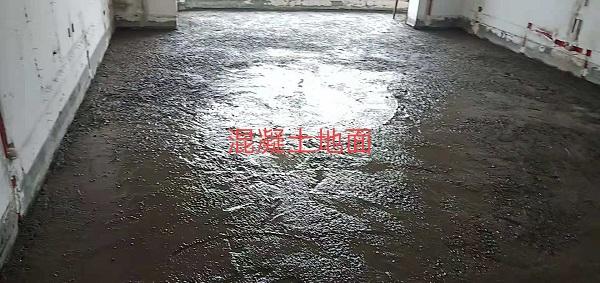 浇筑失败的混凝土一样可以变身为清水混凝土