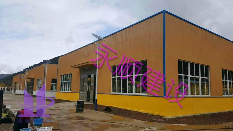 钢结构工程--西藏昌都制药厂钢结构厂房