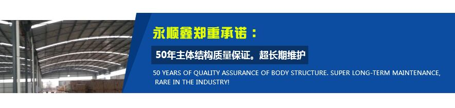四川钢结构工程公司