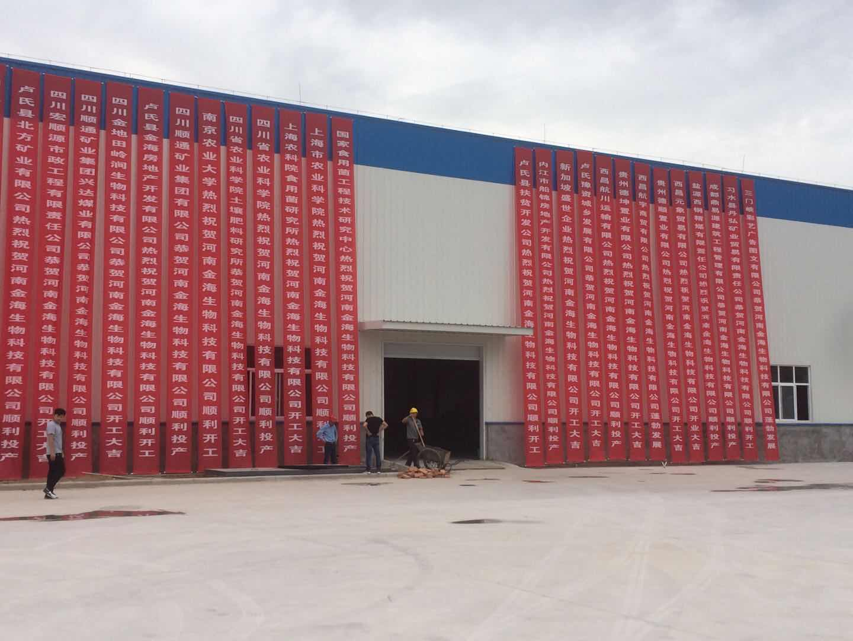 钢结构厂房的排水系统